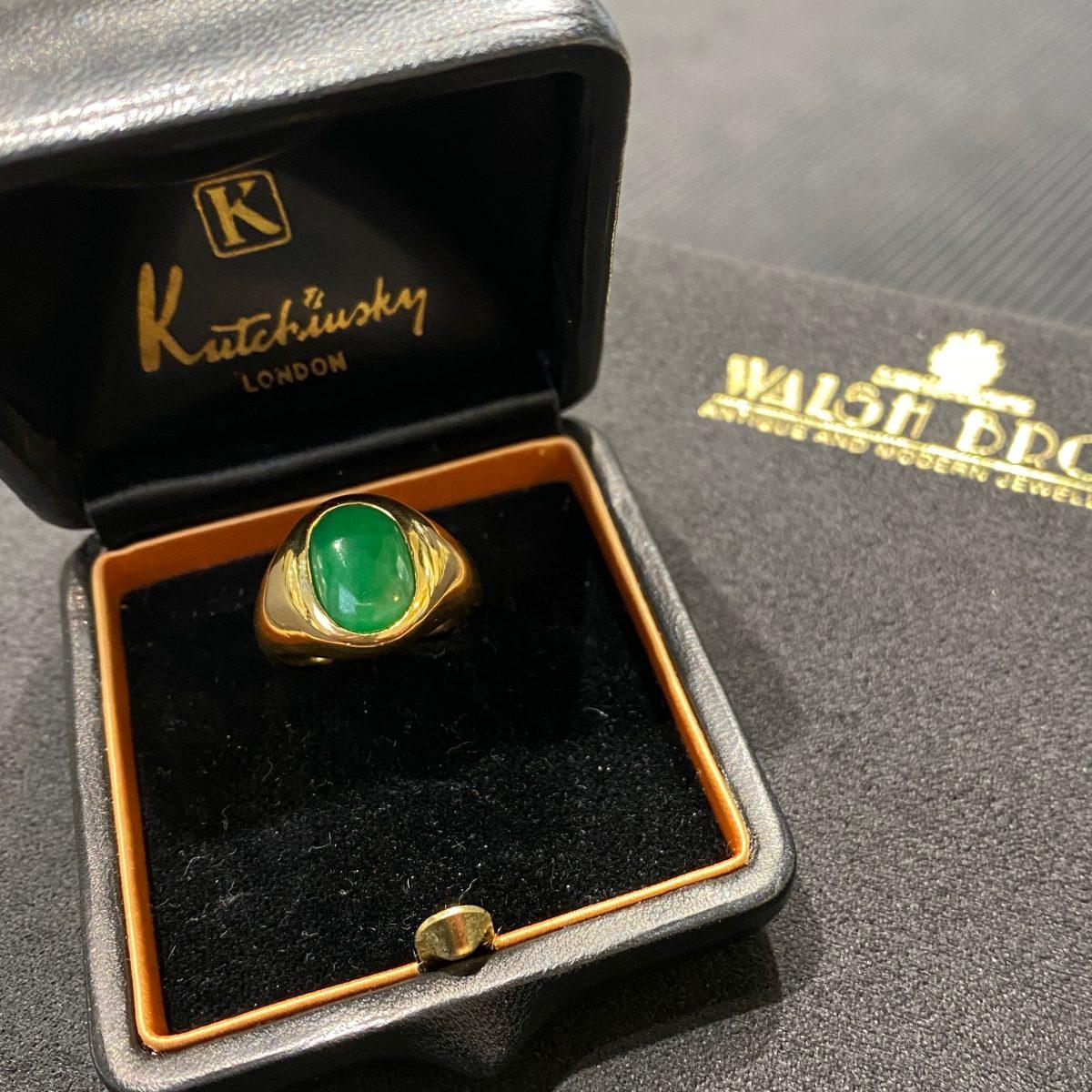 Kutchinsky Jade Signet Ring