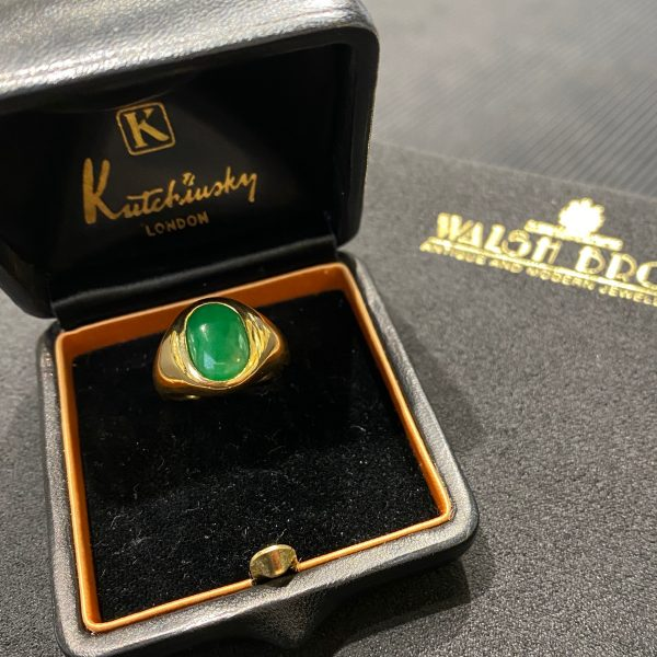 Kutchinsky Jade Signet Ring